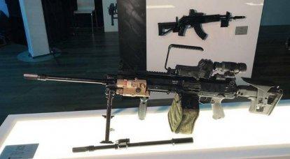 Web'de yeni bir Kalaşnikof RPL-20 hafif makineli tüfek videosu çıktı