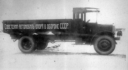 卡车I-3。 雅罗斯拉夫尔的第一个