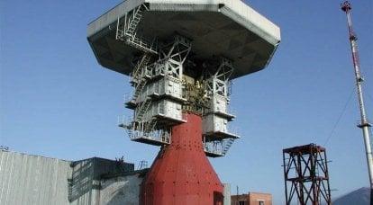 Il Ministero della Difesa testerà il complesso antisatellite di Krona