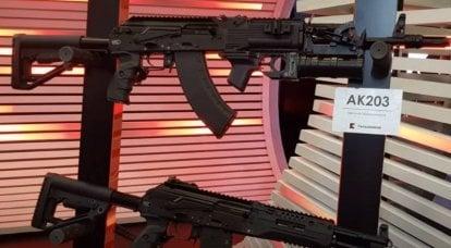 L'Inde a parlé des perspectives de l'AK-203 russe