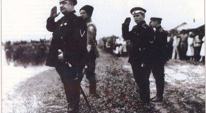 왜 화이트 육군 패배
