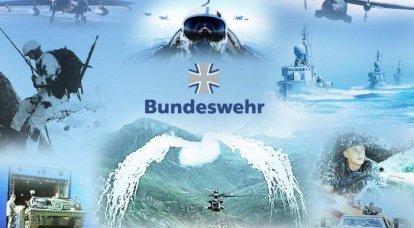Bundeswehrの歴史的変化の時