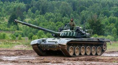 The Czech Republic is modernizing the T-72M4CZ tanks in service