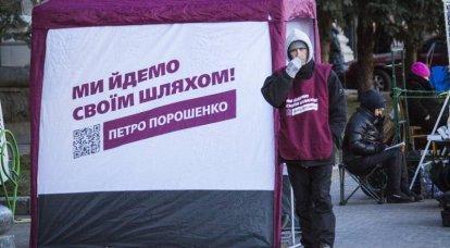 콜로라도 바퀴벌레의 노트. EBU는 우크라이나를 후회하지만 ... 희망