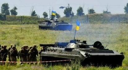 Perché l'Ucraina ha trasformato l'esercizio in uno spettacolo permanente