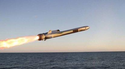 Del barco a la orilla. Nueva modificación del cohete NSM para la Marina de los EE. UU. Y la ILC