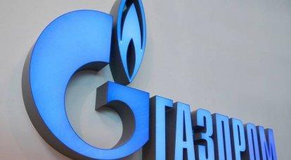 Gazprom pondrá otra corriente - Soyuz Vostok