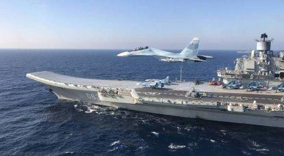 La réponse des partisans du lobby des porte-avions aux questions «gênantes»