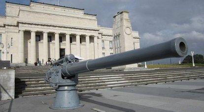 Canon auxiliaire britannique qui a détruit le cuirassé espagnol