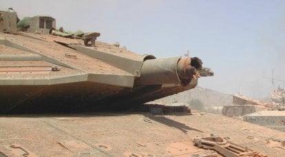"""총신이 찢겨진 이스라엘 탱크 """"Merkava""""의 사진이 웹에 나타났습니다"""