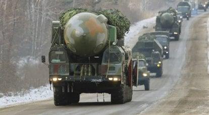 """Projet """"Cèdre"""". Futur possible des forces de missiles stratégiques"""
