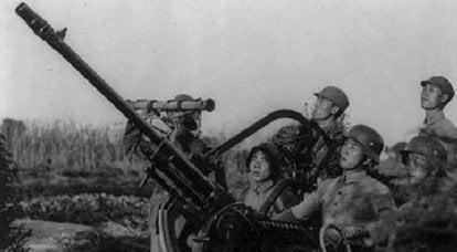 Chinesische Flak-Artillerie im Chinesisch-Japanischen Krieg
