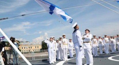 Conditions d'acceptation dans la flotte de la deuxième frégate de série du projet 22350 «Admiral Golovko»