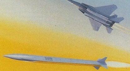 Sottile missile aria-aria Have Dash (USA)