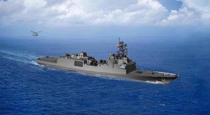 Programme de conception et de construction de frégates FFG (X) pour la marine américaine