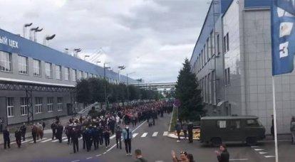 """""""Kayıp ev"""": BelAZ fabrikasının işçileri Belarus'taki greve katıldı"""