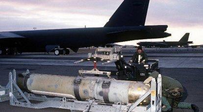 ABD Donanması, kendi kendine taşınan torpido mayınlarının geliştirilmesi için bir ihale duyurdu