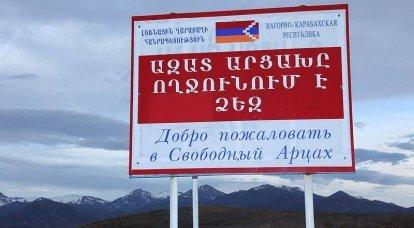 「無料Artsakh」の終わり? Что ждет Нагорный Карабах в случае победы Бакуバクが勝った場合、ナゴルノ-カラバフを待つもの