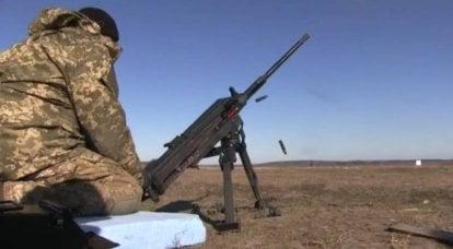 En Ukraine, les tests préliminaires d'une nouvelle mitrailleuse unique de gros calibre pour les forces armées ukrainiennes ont commencé