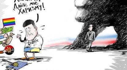 """欧盟,俄罗斯,乌克兰:""""异常""""关系的结束?"""