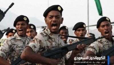 Forces spéciales des forces armées arabes