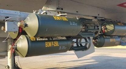 «Les bombes sont devenues l'arme la plus respectée»: comment les combattants achetés à la Russie sont utilisés en Indonésie