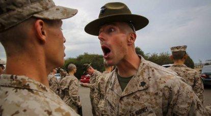 """당신은 지금 군대에 있습니다 ... """"내부에서""""적의 군대. 1 부"""