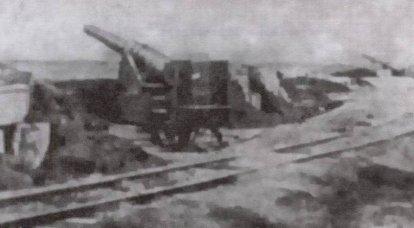 पेरेकोप और युसुन। क्रीमियन ऑपरेशन 7 की कुछ विशेषताएं - 17 नवंबर 1920।