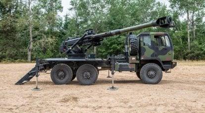 अमेरिकी सेना के लिए पहिएदार एसपीजी। परीक्षणों की पूर्व संध्या पर