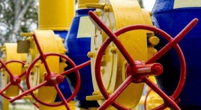 Pour la première fois de l'histoire, les prix du gaz en Europe ont dépassé les mille dollars