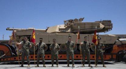 アメリカ海兵隊は戦車を放棄する:最適化かミスか?