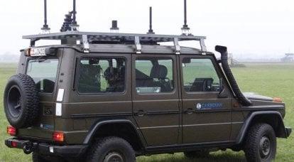 """""""车辆保护干扰器""""是一种用于检测和消除控制无线电信号以破坏矿井设备的系统。"""