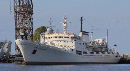 """Le navire de recherche """"Admiral Vladimirsky"""" s'est rendu dans le monde entier"""