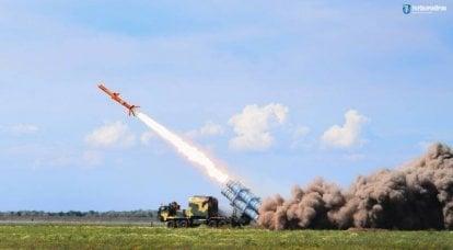 """""""Neptune"""" ukrainien et sa chance de percer les objectifs"""