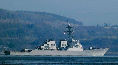 Les États-Unis ont mené un exercice de l'armée de l'air et de la marine en mer Noire