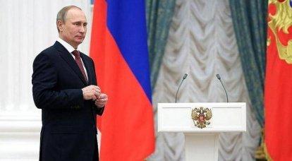 İki general Suriye operasyonu için Rusya Kahramanı unvanını aldı