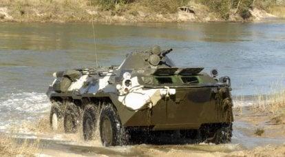 Zustand und Perspektiven der Flotte gepanzerter Personentransporter
