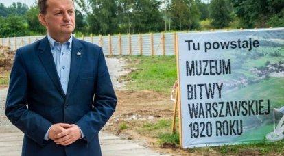 La Pologne crée le musée de la bataille de Varsovie avec l'Armée rouge