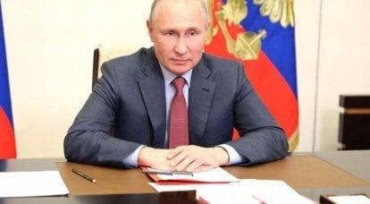 Putin: Moscú reaccionará a la persecución en Ucrania de fuerzas políticas simpatizantes de Rusia