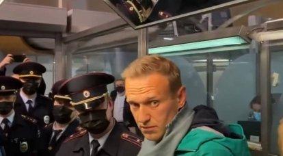 Maria Zakharova respondeu ao conselheiro de Biden para libertar Navalny