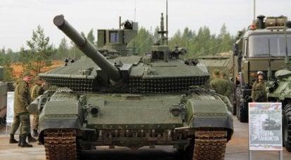 Die erste offene Demonstration des Panzers T-90M