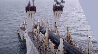美国版:白宫拒绝对Nord Stream 2 AG实施制裁