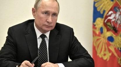 """Tarihsel Şans."" Putin eve taşınma sözü verdi milyonlarca Rus"