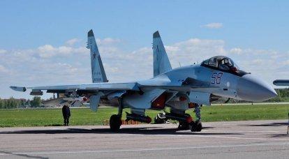 批准了违反俄罗斯联邦边界的飞机的新程序