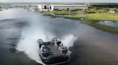 Il nuovissimo hovercraft SSC americano supera la soglia di costo