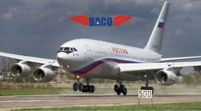 항공기 공장에서의 티타늄 스캔들