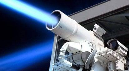 Luce e penombra sulla via degli americani verso le armi laser