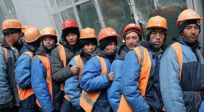 Rusia para migrantes o migrantes para Rusia