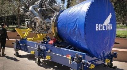 BE-4 per sostituire RD-180: negli Stati Uniti ha annunciato la soluzione dei problemi con turbopompe dei motori a razzo