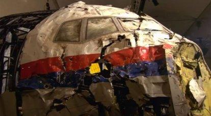 MH17 davası Hollanda'yı adaletin adaleti açısından test edecek